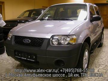 Купить Ford Escape в Москве