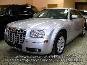Купить Chrysler 300C в Москве