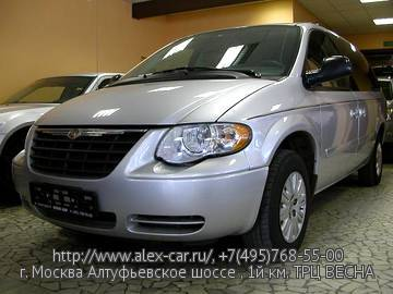 Купить Chrysler Town&Country в Москве