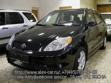 Купить Toyota Matrix в Москве