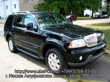 Купить Lincoln Aviator в Москве