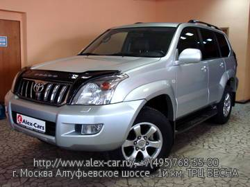 Купить Toyota Land Cruiser 120 в Москве