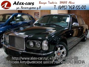 Купить Bentley Arnage в Москве