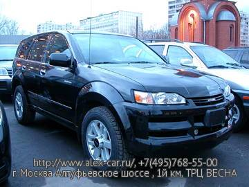 Купить Isuzu Axiom в Москве