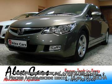 Купить Honda Civic в Москве