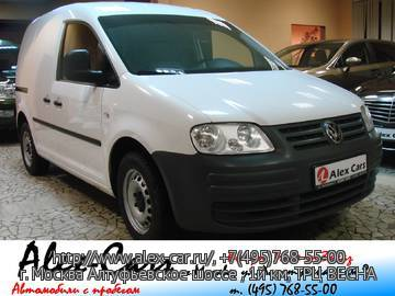 Купить Volkswagen Caddy в Москве