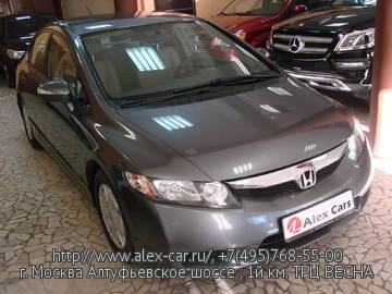 Купить Honda Civic Hybrid в Москве