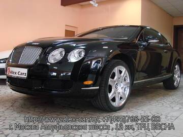 Купить Bentley Continental GT в Москве