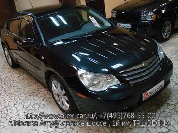Купить Chrysler Sebring в Москве