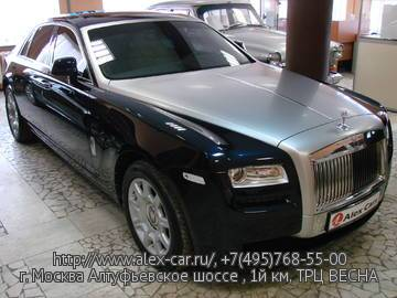 Купить Rolls-Royce Ghost в Москве