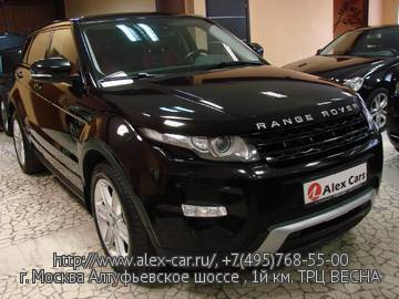 Купить Land Rover Evoque в Москве