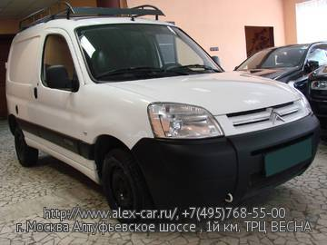 Купить Citroen Berlingo в Москве