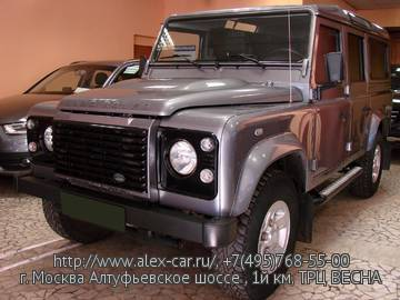 Купить Land Rover Defender в Москве