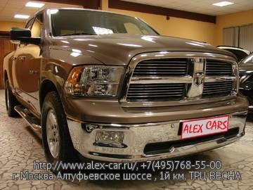 Купить Dodge RAM 1500 Big Horn в Москве