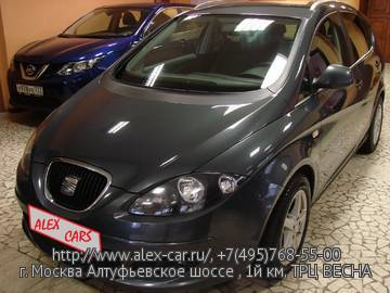 Купить Seat Altea XL в Москве
