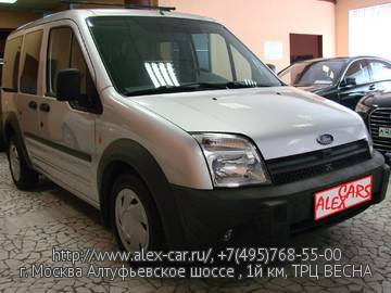 Купить Ford Tourneo Connect в Москве