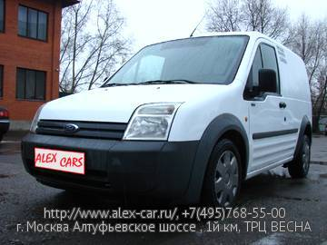 Купить Ford Transit Connect в Москве