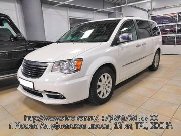 Купить Chrysler Grand Voyager в Москве