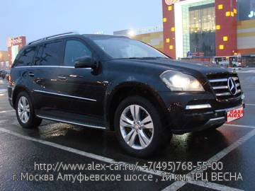 Купить Mercedes GL350 CDI Grand Edition в Москве