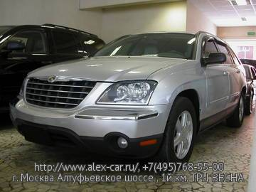 Купить Chrysler Pacifica в Москве