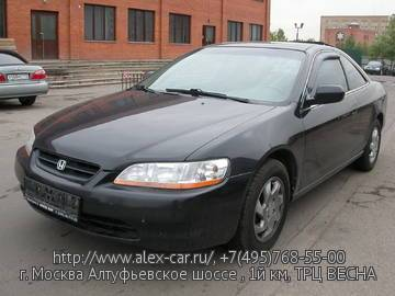 Купить Honda Accord в Москве